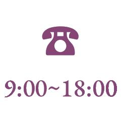 0266-54-2020 7:00 - 22:00